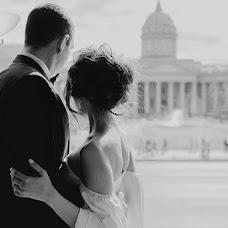 Wedding photographer Ekaterina Plotnikova (Pampina). Photo of 11.05.2018