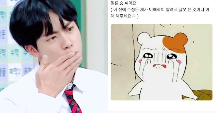 Jin din BTS uimește fanii cu un răspuns pe aplicația Weverse