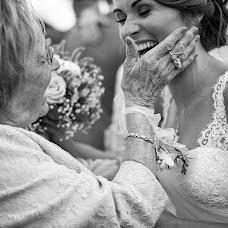 Wedding photographer Karolina Kotkiewicz (kotkiewicz). Photo of 14.09.2017