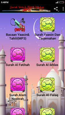 Yaasin & Tahlil Lengkap{MP3} - screenshot