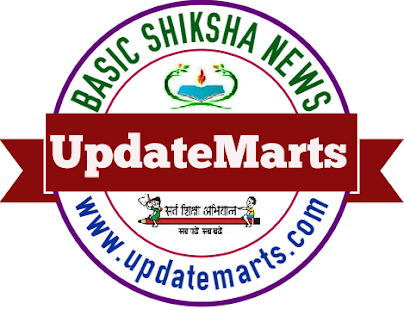 UpdateMarts- BASIC SHIKSHA PARISHAD NEWS - náhled