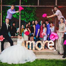 Wedding photographer Anna Makarova (AnutaButakova). Photo of 03.04.2014