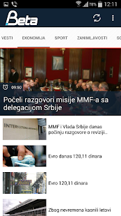 Novinska agencija Beta- screenshot thumbnail