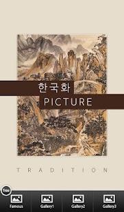 한국화 Picture - náhled