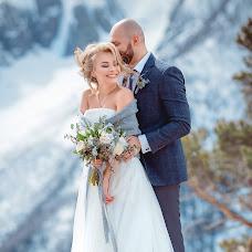 Wedding photographer Marina Karpenko (marinakarpenko). Photo of 29.04.2018