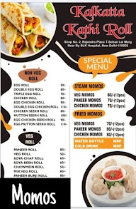 Rohit Fast Food Corner photo 1