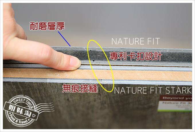 富銘塑膠地板Green-Flor 專利卡扣設計