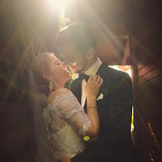 Wedding photographer Marcin Łazarski (MarcinLazarski). Photo of 04.07.2017