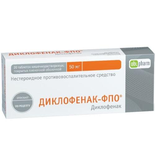 Диклофенак-ФПО таб.п/о плен.раствор./кишечн. 50мг №20