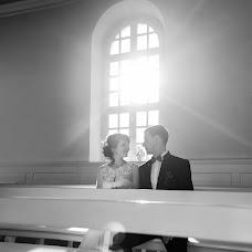 Wedding photographer Aleksandr Fedorenko (Alexfed34). Photo of 24.10.2017