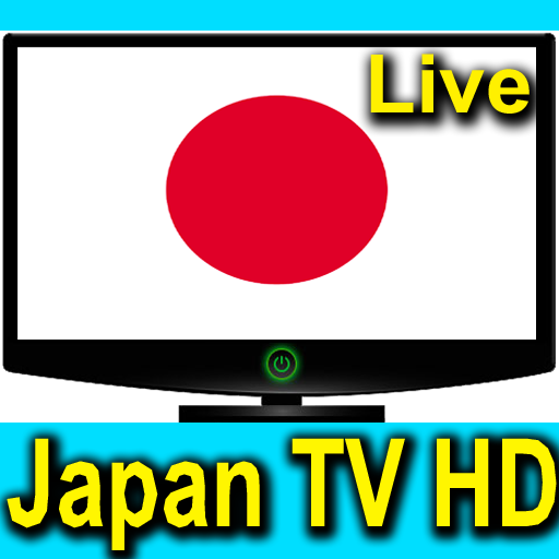 Japan tv app android