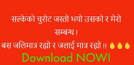 Nepali Love Status & Shayari 2076 - Apps on Google Play