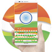 India's National Flag Keyboard