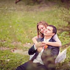 Свадебный фотограф Анна Киселева (kanny). Фотография от 28.10.2012