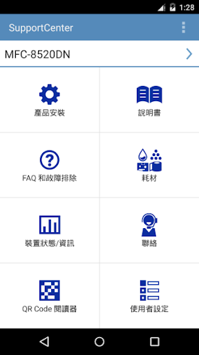 SupportCenter