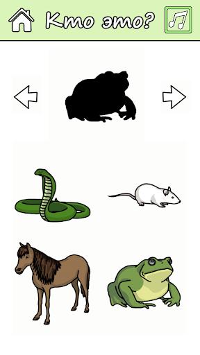Звуки животных: игра для детей скачать на планшет Андроид