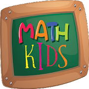 Free Math for kids (Free Math Exercises for kids)