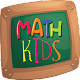 Download Free Math for kids (Free Math Exercises for kids) For PC Windows and Mac