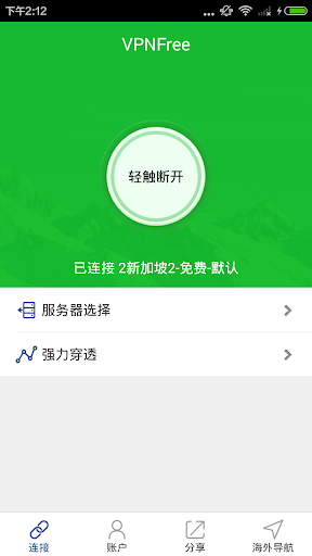 Google 翻譯 支援[PDF]、[Office]文件 @ 《ガブリエルホーム》 :: 隨意窩 Xuite日誌