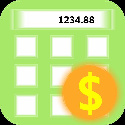 ローン計算 - Easy Loan Calculator 財經 LOGO-玩APPs