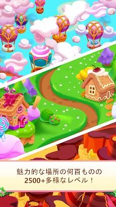 Candy Riddles:無料で3つのパズルのおすすめ画像4