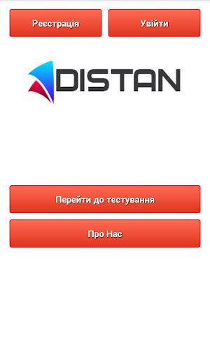 ЗНО — Distan