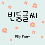 AaLoafAround™ Korean Flipfont  Icon