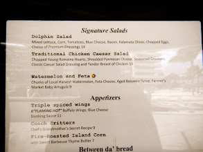 Photo: The basic lunch menu ...