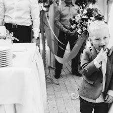 Wedding photographer Anna Savina (Savina). Photo of 30.01.2017