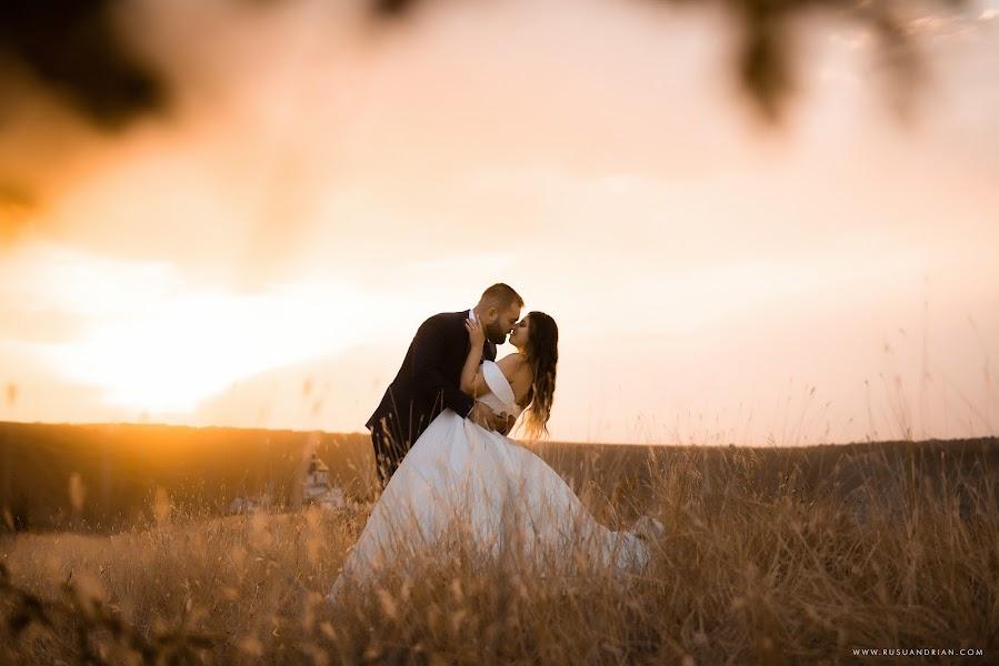 Свадебный фотограф Андриан Русу (Andrian). Фотография от 05.09.2018