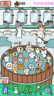 Animal Hot Springs - Relaxing with cute animals Screenshot