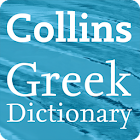 Collins Greek Dictionary icon