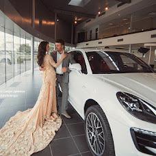 Wedding photographer Siyare Demina (kowspa). Photo of 29.08.2018