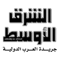 Asharq Al-Awsat (AR Tablet) icon