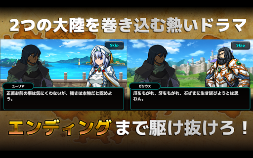 u9b54u5927u9678u306eu50adu5175u738bu3010u3084u308au8fbcu307fu7cfbu30bfu30efu30fcu30c7u30a3u30d5u30a7u30f3u30b9RPGu3011  screenshots 11