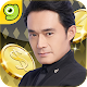 Slam tycoon gametower drive to] [Jiang Guobin