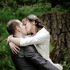 Wedding photographer Marcela Salášková (MarcelaTyna). Photo of 10.09.2018