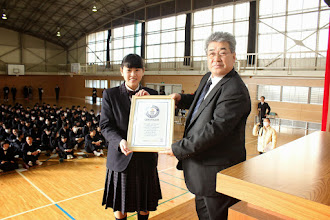 Photo: 壱岐商業高校④