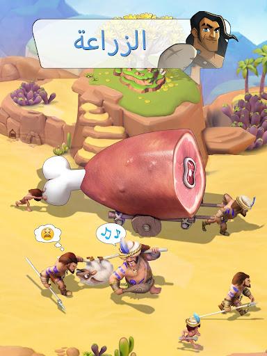 Arab Heroes - أبطال العرب screenshot 12