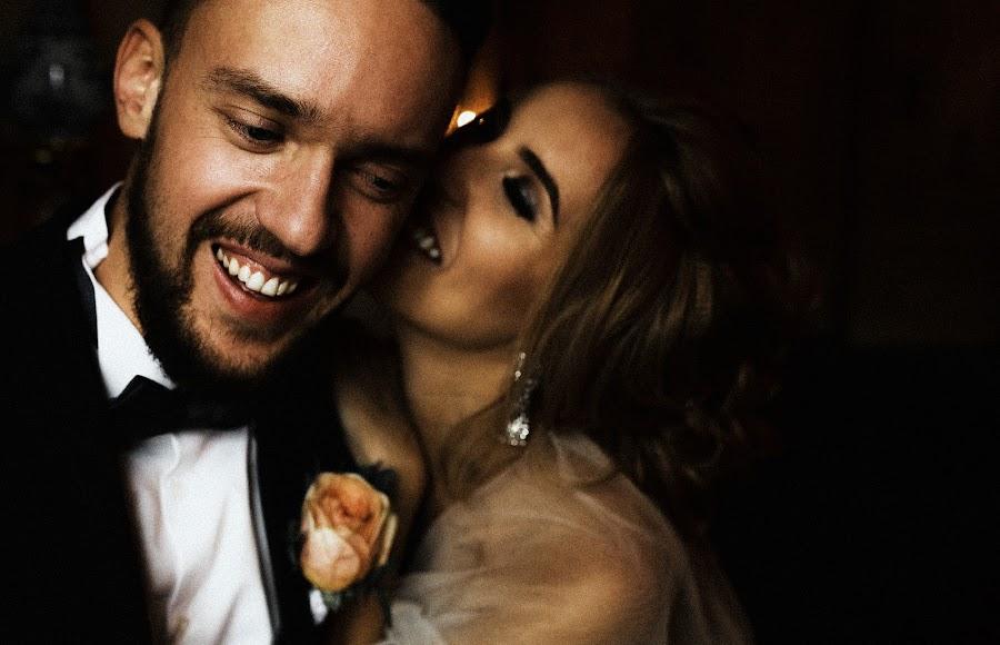Wedding photographer Denis Isaev (Elisej). Photo of 14.10.2016
