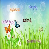 Kannada quotes collection 2017