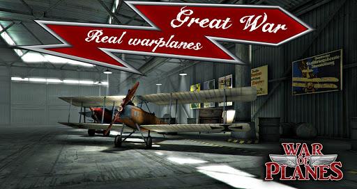 スカイバロン: 無料で遊べる空戦ゲーム