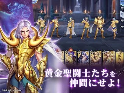 聖闘士星矢 ライジングコスモ (Unlimited Money) 9