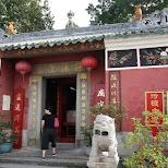 Tam Kung Temple Macau in Macau, , Macau SAR