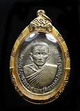 เหรียญเจ้าทุย หลวงพ่อสุด ปี 2515 เนื้ออัลปาก้า (เลี่ยมทอง) วัดกาหลง
