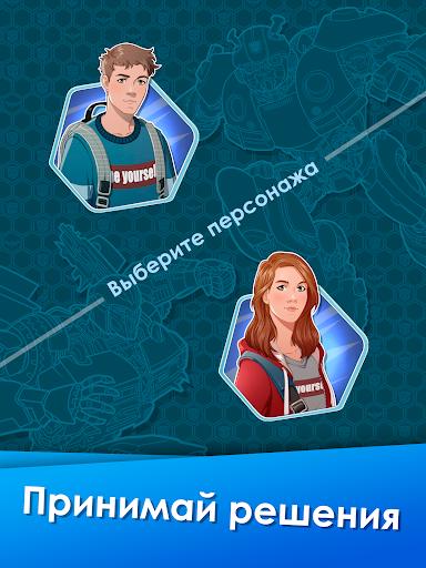 Трансформеры: Бамблби. Защитник screenshot 9