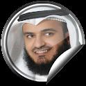 مشاري العفاسي بدون انترنت icon