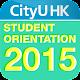 CityU Orientation 2015