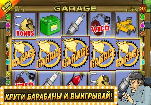 Игровые автоматы бесплатно кавказская пленница