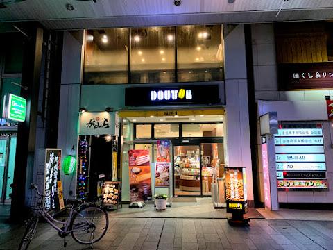ドトールコーヒーショップ 盛岡中央店